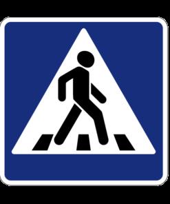 Знаки квадратные
