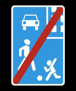 Знаки прямоугольные